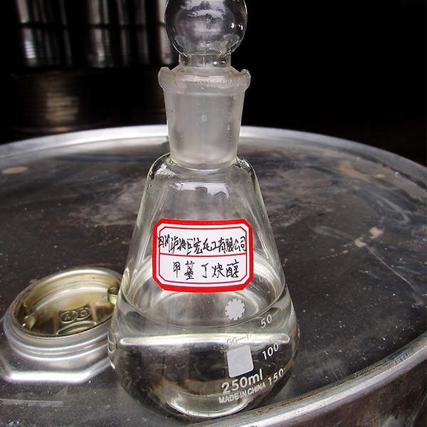湖北甲基丁炔醇